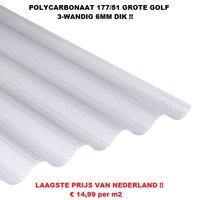 Golfplaat POLYCARBONAAT 6 mm dik = 3-wandig 177/51 grote golf van €21,36 tot €52,12 per plaat