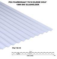 GOLFPLAAT POLYCARBONAAT NOVOCLEAR GLASHELDER TYPE 76/18 1mm dik Lengte 214cm