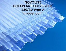Golfplaat polyester Novolite 130/30 type A L244xB103cm